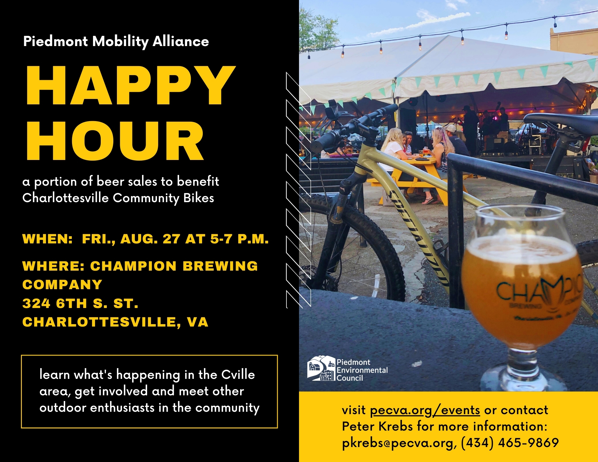 flyer for happy hour event